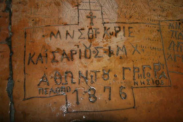 Ancient Graffiti, Church Of The Holy Sepulchre