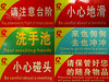 Chinglish - Best Food Signs by Life in AsiaNZ