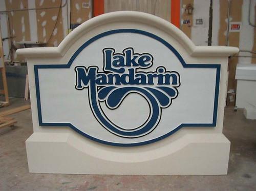 Lake Mandarin Community Sign