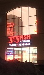 Eating in madison a to z jj fish and chicken for Jj fish chicken chicago il