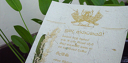 Sinhala Wedding Cards