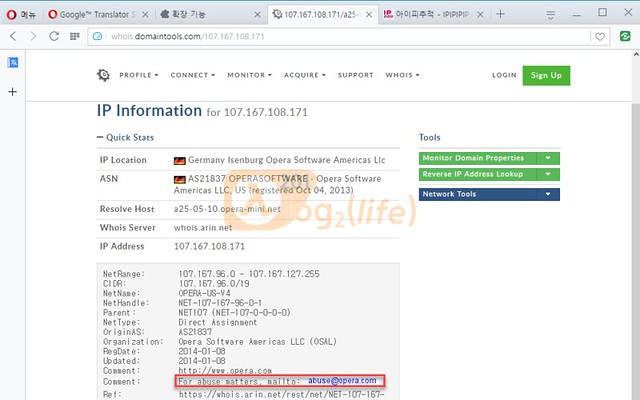 IP 확인