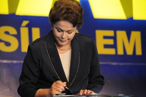 XIV MARCHA À BRASÍLIA EM DEFESA DOS MUNICÍPIOS