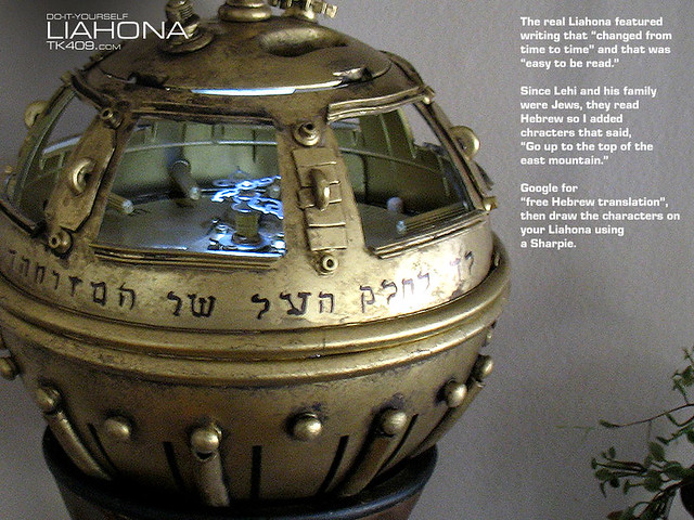 Build Your Own Liahona