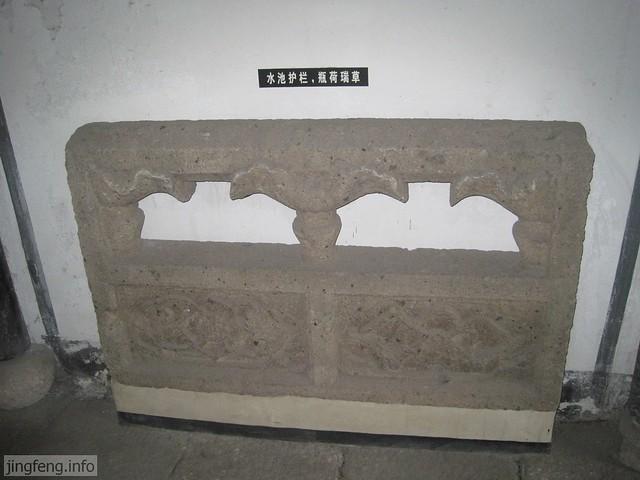 安昌古镇 石雕馆 (22)
