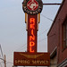 Rendl Spring sign, Lincoln Highway, Mansfield, OH