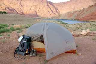 innovative design cf657 7daba Hillary Camping Gear Review