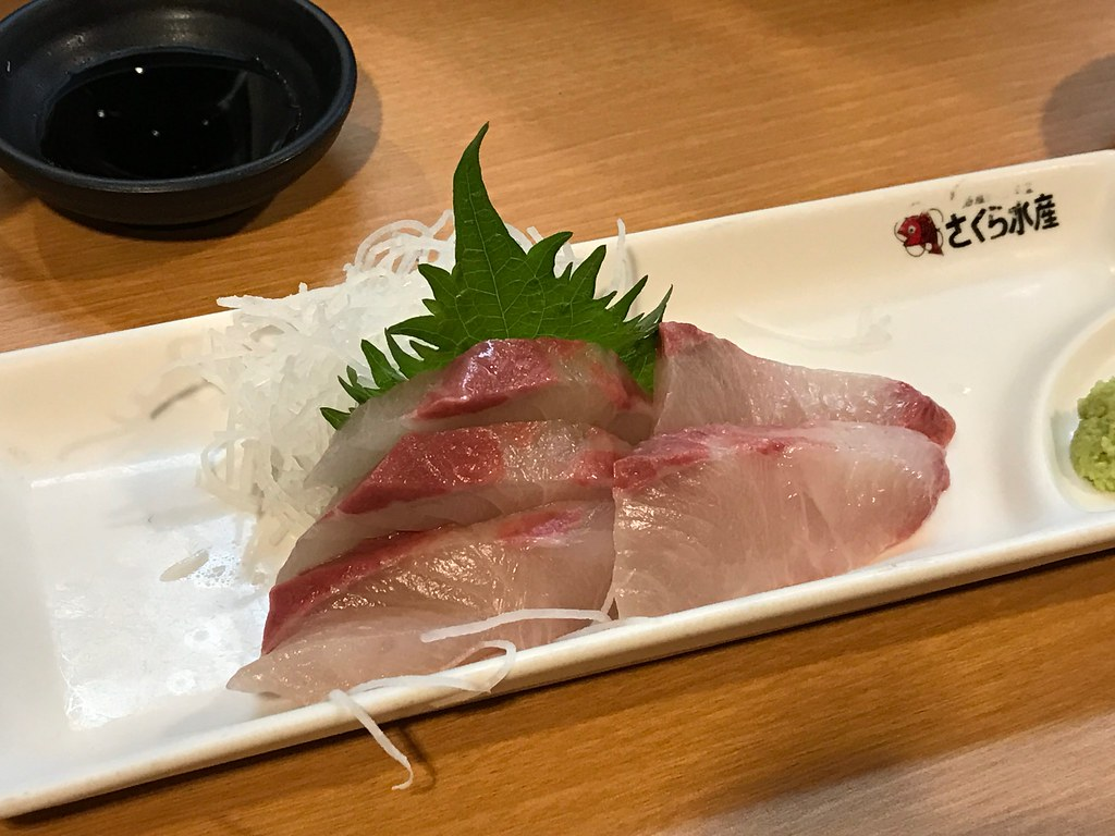 sakura suisan