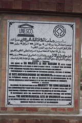 Volubillis, Morocco March 2006