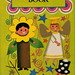 Fancy Dress Birthday Book (1968)