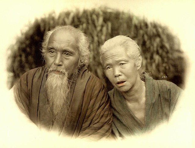 THE SERVANT GIRL'S GRANDPARENTS  --  A Loving Japanese Couple in Old Age