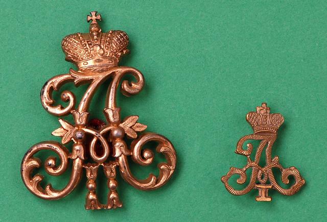 Знак Александровского КК