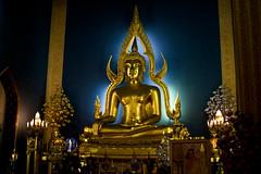 amazing THAILAND - 126