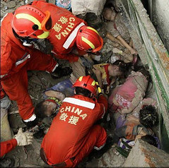 四川地震救災捐款 Sichuan Earthquake Donation