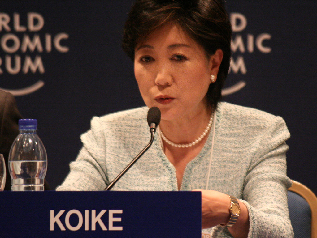Yuriko Koike - World Economic Forum on the Middle East 2008