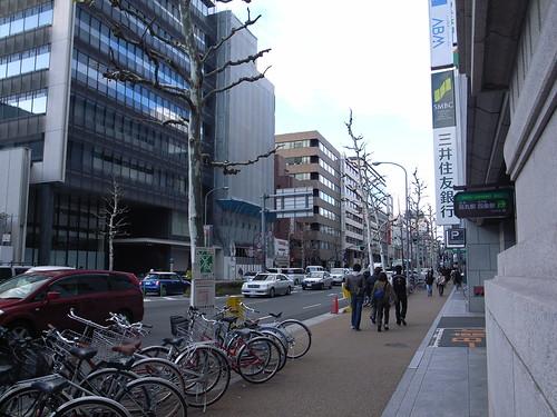 Kyoto, Shijo Karasuma