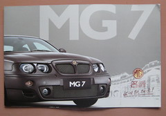 2007 Chinese made MG7