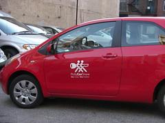 automobile(1.0), vehicle(1.0), subcompact car(1.0), toyota vitz(1.0), city car(1.0), compact car(1.0), land vehicle(1.0),