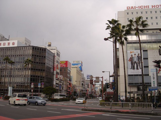 Oita Japan  city photo : Oita City Kyushu Japan | Oita City is the Oita prefectural ...