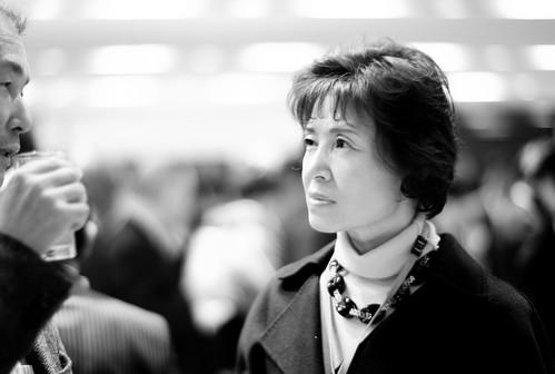 Reiko Okutani