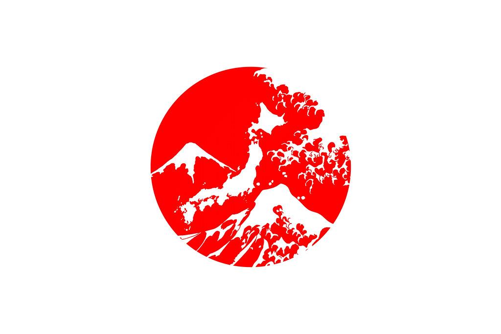 Flag of Japan / Japanese Flag / Rising Sun