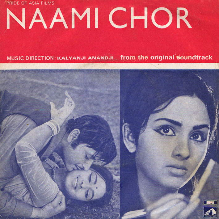 Naami Chor