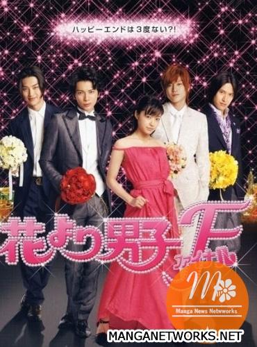 31999423393 3387be353a o Những bộ Japan Drama Live Action siêu lãng mạn