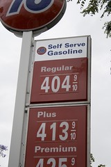 404 Error: Low Gas Prices Not Found