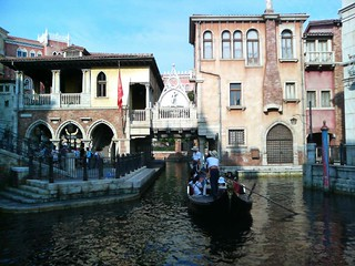 Gondolas In DisneySea