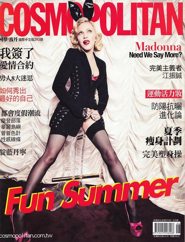 マドンナ コスモポリタン 台湾版2015年6月号 レーベル・ハート