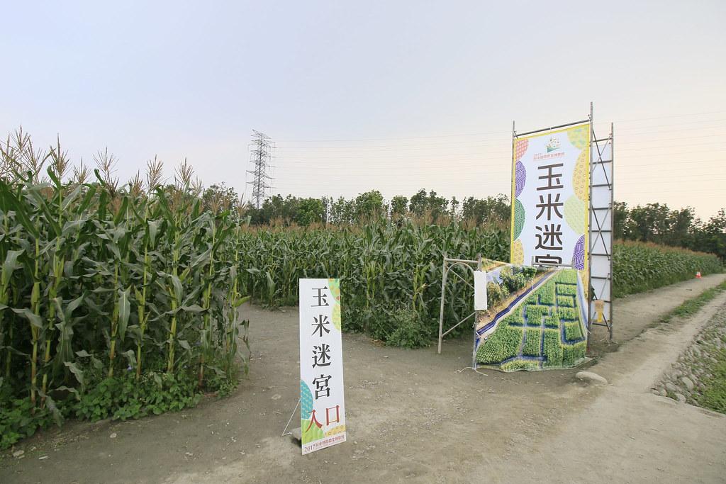 2017屏東農業博覽會 (7)