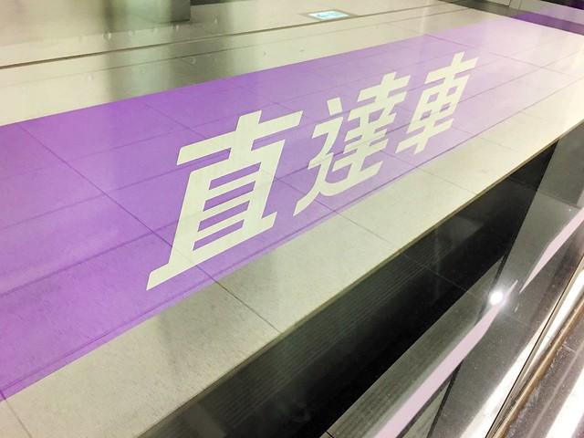 004_從機場到台北_002