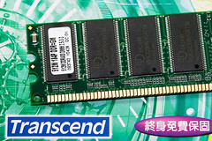 personal computer hardware, random-access memory, microcontroller, computer hardware, computer data storage, network interface controller,