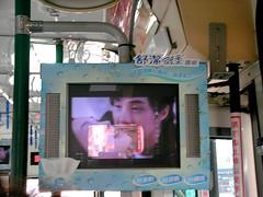 公車上的電視被圍上舒潔廣告板