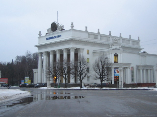 Nueva Moscu de Stalin ,arquitectura Sovietica - Página 2 2342228071_11a53150a3_z