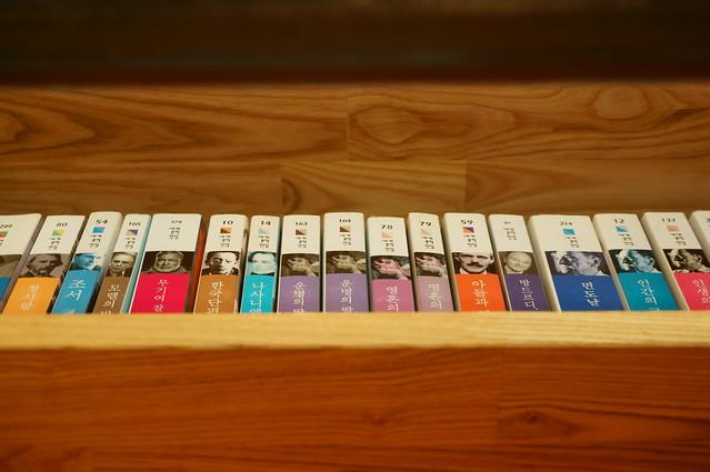 DSC02217, Sony NEX-5T, Sony E PZ 16-50mm F3.5-5.6 OSS