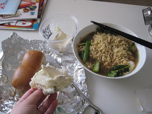 My thanksgiving lunch
