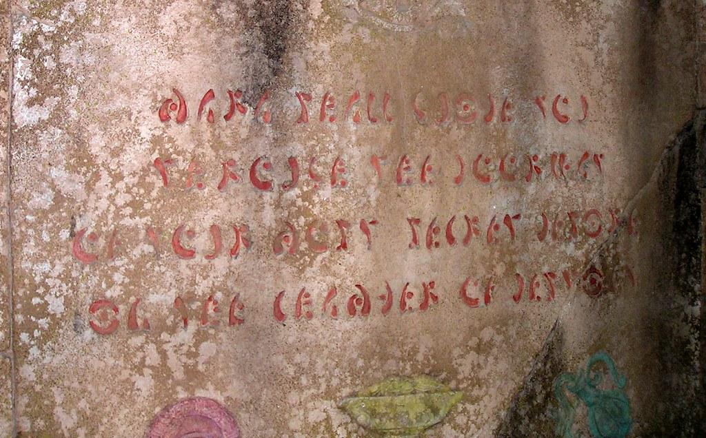 indiana jones runes 1