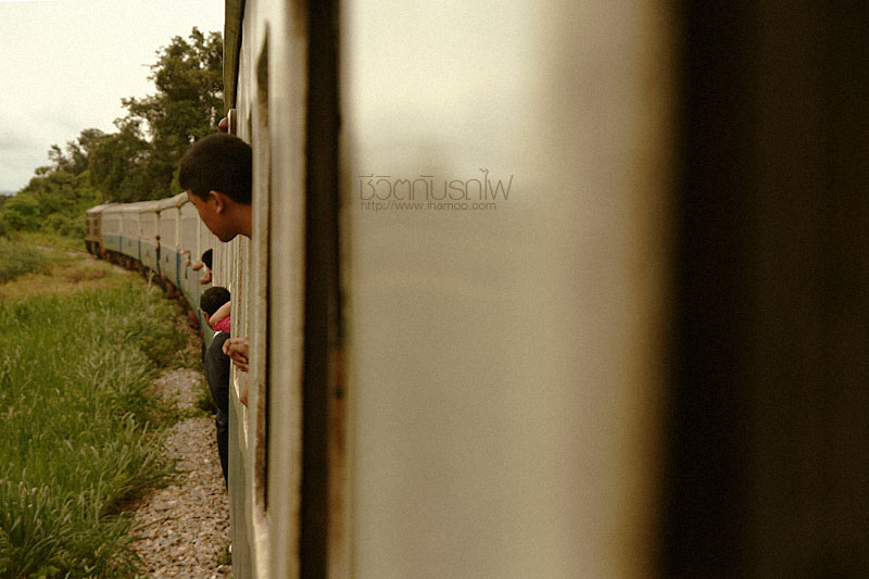 life on Train