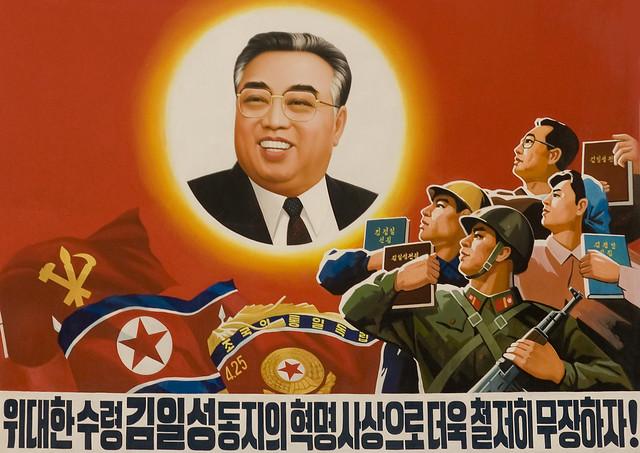 President Kim Il Sung Eternal Sun
