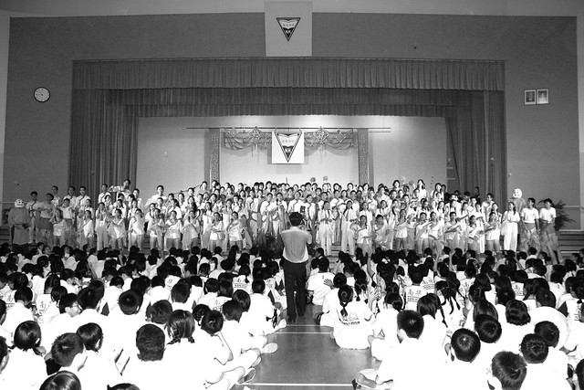 NAN HUA HIGH SCHOOL CNY Celebrations 2008 | Flickr - Photo Sharing!
