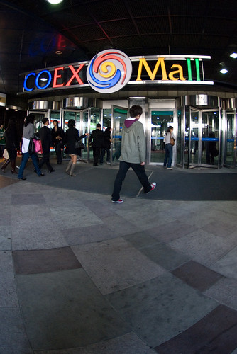 COEX Mall - Seoul, South Korea