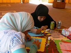 Bahrain, Youth Leadership Workshop, 2008