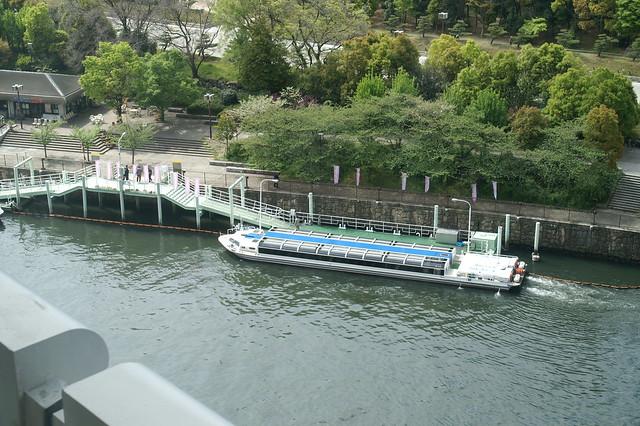 Aqua Liner