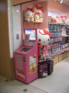Hello Kitty Store: Yaesu Mall