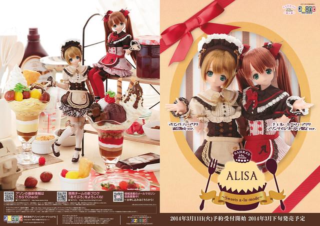Lanzamientos marzo serie Sweets a la mode (Alisa) 12967738884_a672150ee4_z