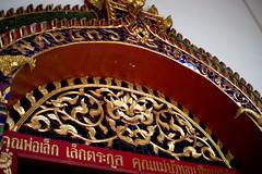 amazing THAILAND - 297