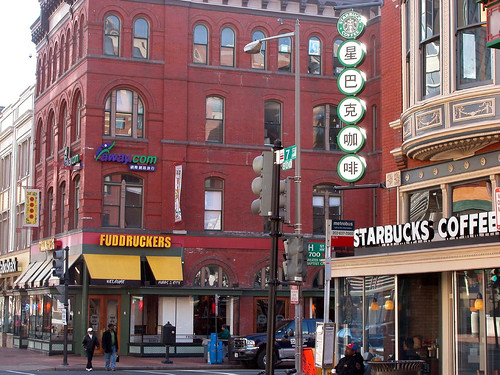Chinatown Fuddruckers and Starbucks