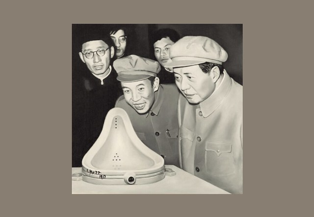 [ S ] Shi Xinning - Conemplating Duchamp  (2006)