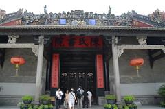 Guangzhou 廣州 2011